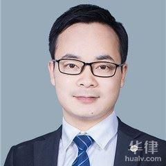 廣州合同糾紛律師-李浩律師