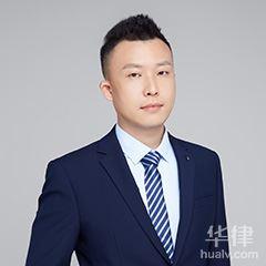 津南区律师-郭威律师