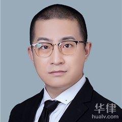 巴彥淖爾市律師-劉昶律師