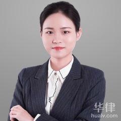 东莞律师-陈鑫律师