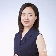 平谷区律师-刘婷婷律师