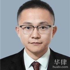荆门律师-叶鑫律师