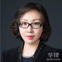 婚姻家庭律师在线咨询-郭晓熙律师