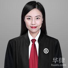 朝阳律师-关春玉律师