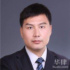 上海刑事辯護律師-魏新現律師