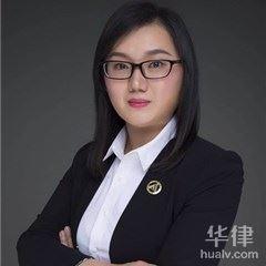寧波婚姻家庭律師-任筱雯律師