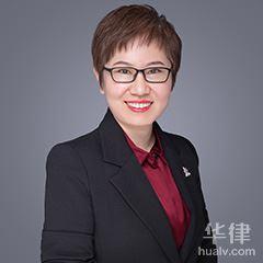 北京律師-張麗珍律師