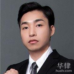 广州合同纠纷律师-连绪槟律师