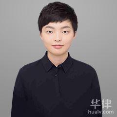 上海刑事辯護律師-楊夢嫣律師