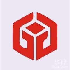 广州房产纠纷律师-上海市华荣(广州)律师事务所律师