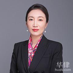 北京律師-趙麗律師