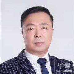北京律師-劉文玉律師