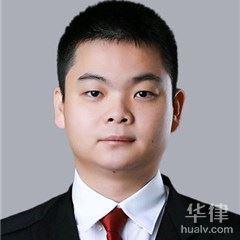 广州律师-陈路芳律师