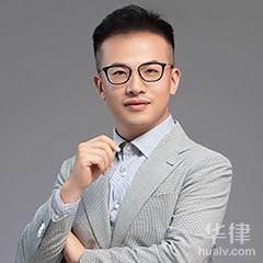上海刑事辯護律師-李士心律師