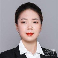 寶雞律師-王佳律師