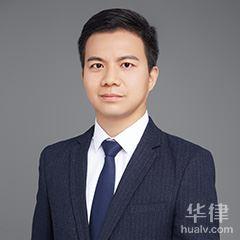 广州房产纠纷律师-姚国林律师