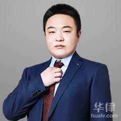 石家莊律師-王雪戈律師