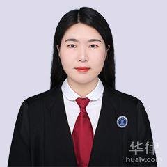 津南區律師-徐麗娜律師