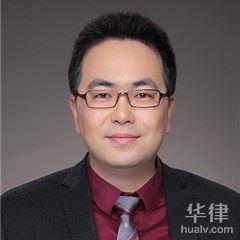 上海房產糾紛律師-徐煒律師