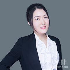 上海房產糾紛律師-王媛媛律師