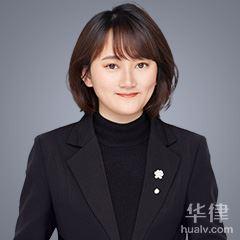 台州律师-鲍煌英律师