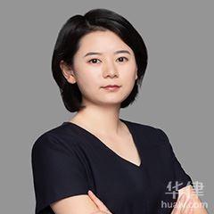 上海刑事辯護律師-全麗律師