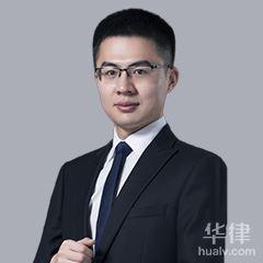 温州律师-王邦彦律师