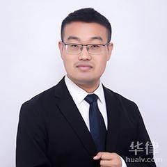 河南刑事辯護律師-李海亮律師