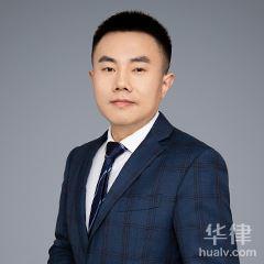 上海律师-闫勇律师