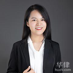 上海房產糾紛律師-冉玉瑩律師