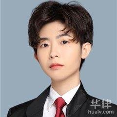 廣州合同糾紛律師-覃陵燕律師