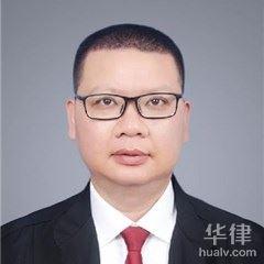 益陽律師-朱建成律師