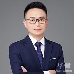 上海刑事辯護律師-鐘高德律師