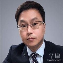 上海刑事辯護律師-王松松律師