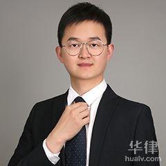 上海刑事辯護律師-李小龍律師