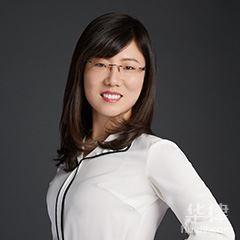 青島律師-林瑞花律師