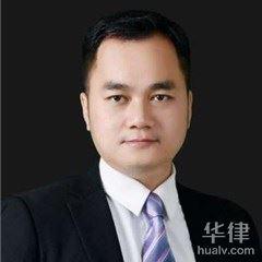 杭州律師-甘河亮律師