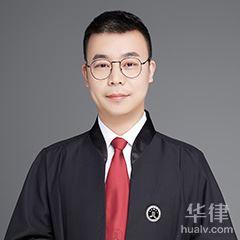 南京房產糾紛律師-陳猛律師