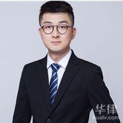 金華律師-于會博律師