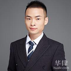 秀山县律师-尹勇律师