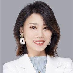 廣州刑事辯護律師-蘇璇律師