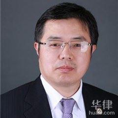 北京刑事辯護律師-劉四國律師