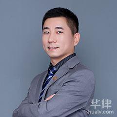 徐州律師-吉興奎律師團隊律師