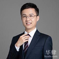 杭州合同糾紛律師-袁意星律師