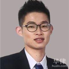 廣州刑事辯護律師-陳志華律師