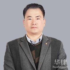 石家莊律師-王愛博律師