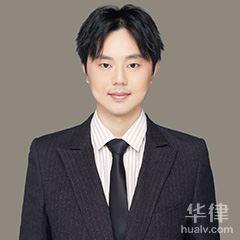 上海刑事辯護律師-劉君律師