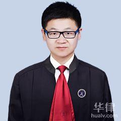 徐州工程建筑律師-李恒律師