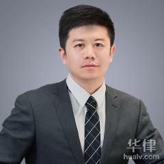 和平區律師-薛昆律師
