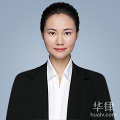 成都律师-张艳玲律师